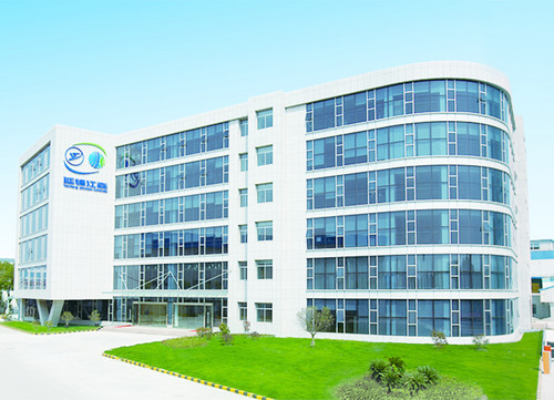 Das Technologiezentrum des Joint Ventures Shanghai Yanfeng Johnson Controls Seating Co., Ltd . in Shanghai.