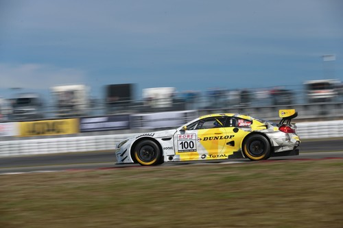 Dunlop BMW M6 GT3 Art Car.