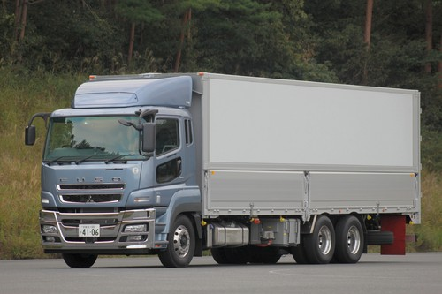 Fuso Super Great Hybrid.