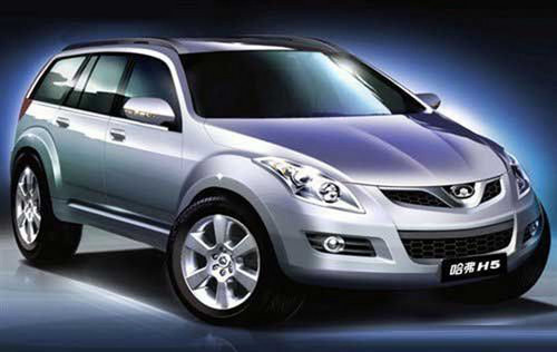 Great Wall Hover/Haval H5 SUV.
