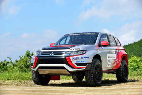 Mitsubishi Plug-in Outlander Cross Country..