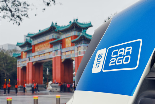Car2go in China.