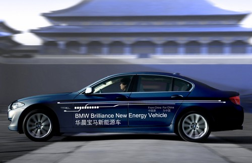 BMW 5er Langversion Electric Vehicle.
