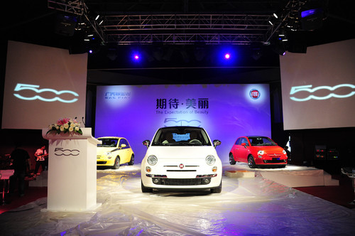 "Fiat 500 - Start in China mit ""First Edition""."