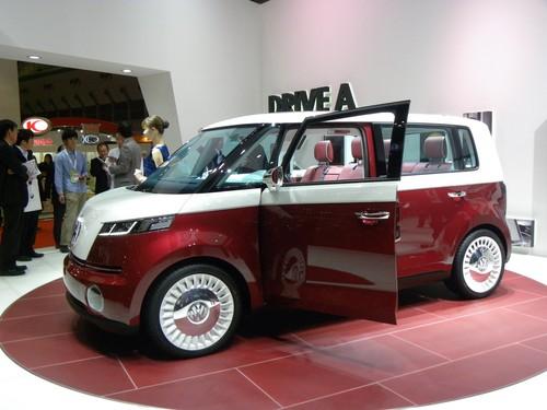 tokio 2011 volkswagen hat den e bulli dabei auto. Black Bedroom Furniture Sets. Home Design Ideas