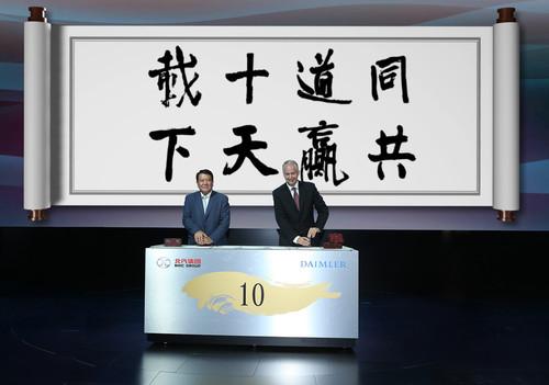 Offizielle Feierlichkeit in Peking zum Closing der Zwölf-Prozent-Beteiligung der Daimler AG an führendem chinesischen Hersteller BAIC Motor (von links): BAIC-Chairman Xu Heyi und Hubertus Troska, Management Daimler AG Greater China, feiern die zehnjährige Partnerschaft zwischen Daimler und BAIC.