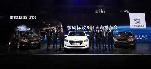 "China-Premiere des Peugeot 301 auf der ""Auto Guangzhou 2013""."
