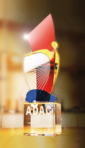 """ADAC-Preis """"Gelber Engel""""."""