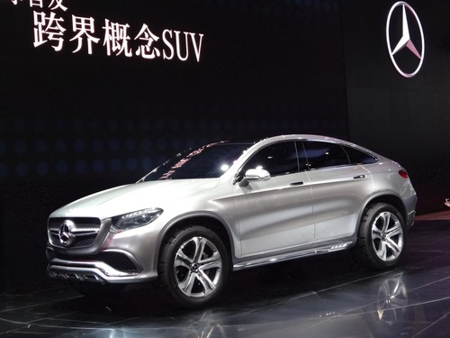 Mercedes-Benz Concept Coupé SUV.