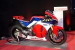 Honda RC213V-S: Ein Straßenrenner für 188 000 Euro