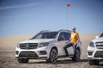 Eine Mitfahrt im Mercedes-Benz GLS 500: Wenn die Wildnis ruft