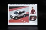 Jeep und Elyas M`Barek veröffentlichen Kalender zum 75. Markenjubiläum