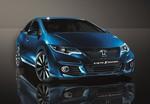 """Honda Civic als """"X Edition"""""""