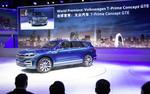 Peking 2016: VW zeigt Flagge
