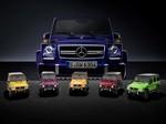 """Mercedes-AMG G 63 """"Crazy Colours"""" in 1:18 erhältlich"""