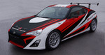 Toyota GT 86 vom Gazoo Racing Team.