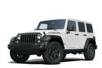 Jeep bringt Wrangler-Sondermodell