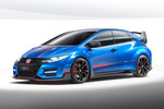 Paris 2014: Honda bringt Civic Type R an den Start