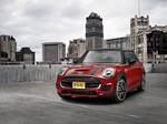 Detroit 2015: Mini bringt John Cooper Works und Superleggera Vision mit