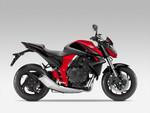 Vier Honda-Motorräder zu Sonderpreisen