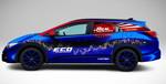 Kraftstoffverbrauch: Honda will ins Guiness-Buch der Rekorde