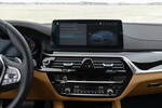 Remote-Software-Upgrade bei BMW.